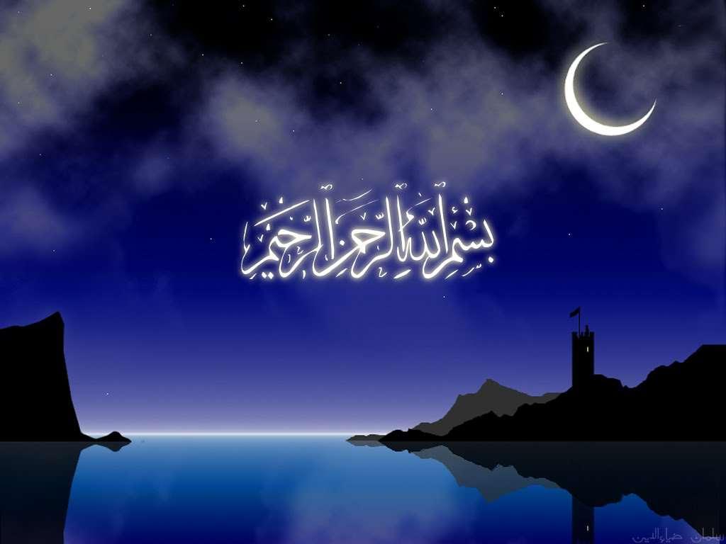 Kaligrafi   SAHABAT